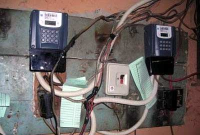 New electricity tariff takes off today