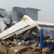 File Photo: Wreckage of  Dana Airline which crashed at Iju Isaga area of Lagos.
