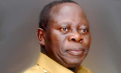 Governor Adams Oshiomhole